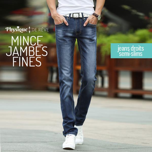 homme-mince-choisir-son-jeans-pantalon.jpg.82db8b23e8f7d9fe1584cdd2d0c1c9d6.jpg